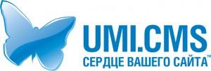 UMI.CMS Товары данной коллекции