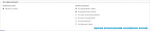 UMI.CMS. Как сделать акцию с обратным отсчетом в каталоге товаров