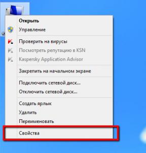 nastroika_git_php_storm
