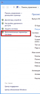 nastroika_git_php_storm_1