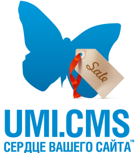 umi-cms-vertical-sale
