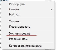 reg-export